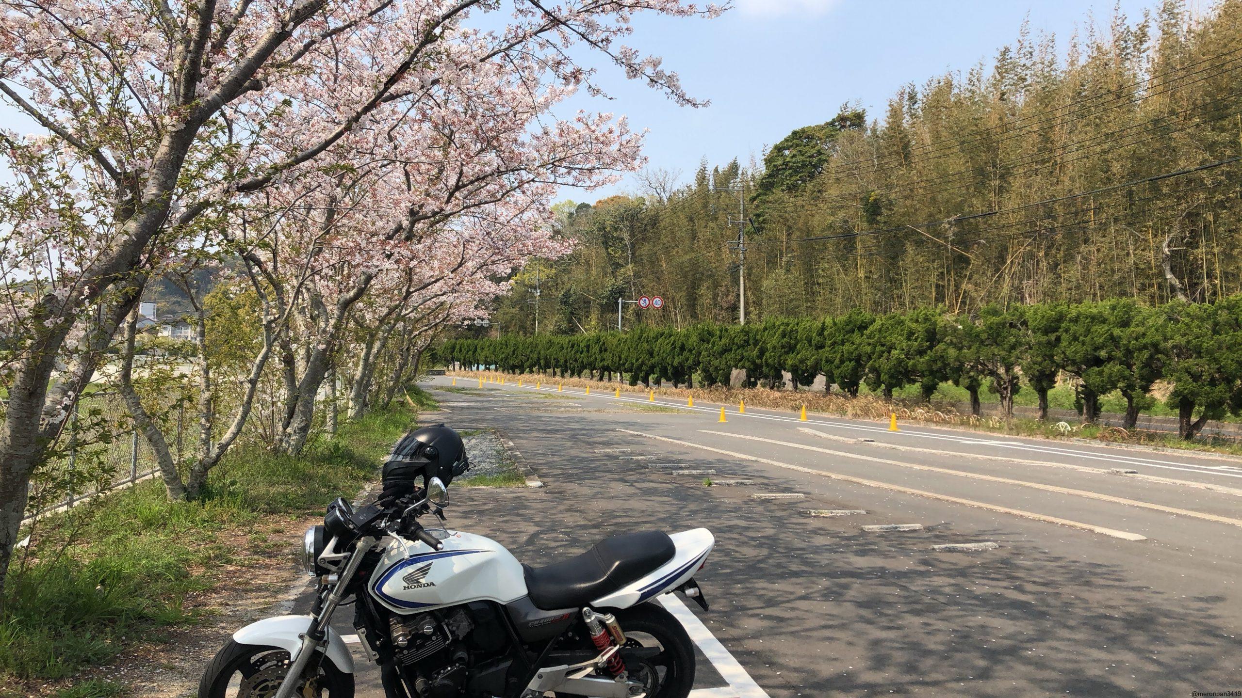 長井鶴交通公園